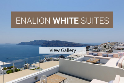 Gallery Enalion White Suites
